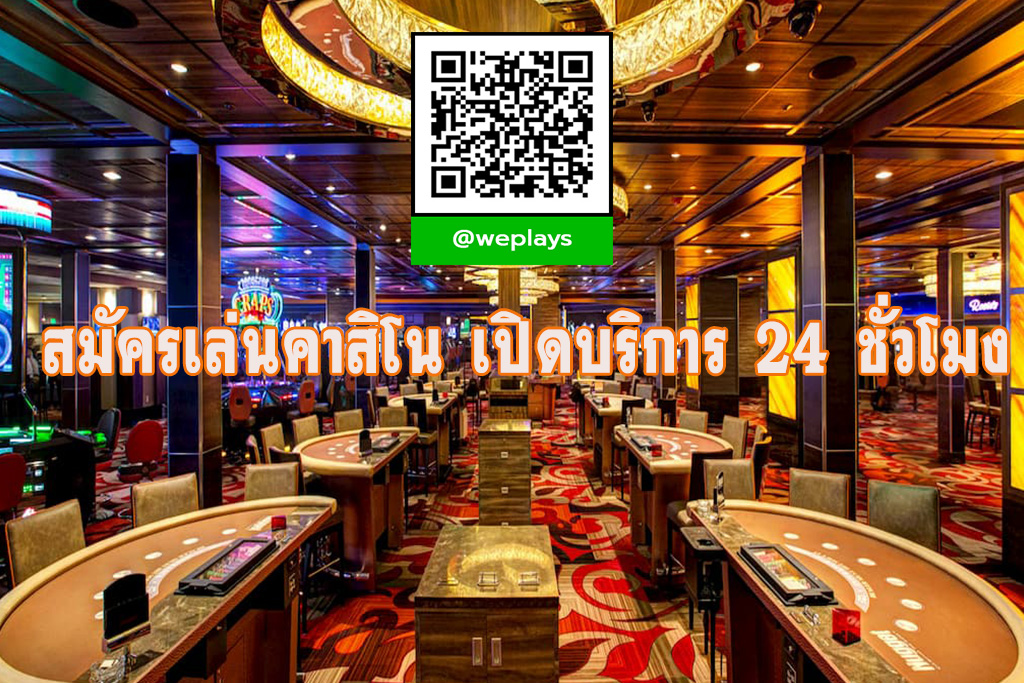 Register to play casino online .