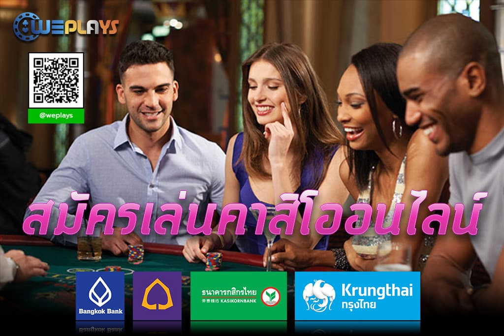 Register to play online casino